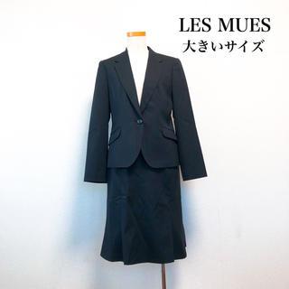アオキ(AOKI)のLES MUES プレシャスライン スーツ シルク混 黒 大きいサイズ 上品素敵(スーツ)