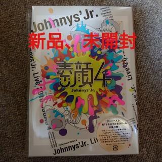 素顔4 ジャニーズJr.盤(期間生産限定盤)(アイドル)