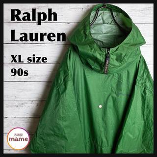 ラルフローレン(Ralph Lauren)の【オススメ‼︎】Ralph Lauren◎90s グリーン アノラックパーカー(ブルゾン)