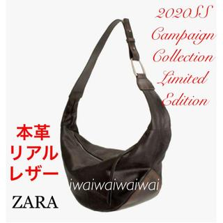 ザラ(ZARA)の新品 ZARA COLLECTION 本革 レザー ア ンティーク風 バッグ(ボディーバッグ)