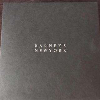 バーニーズニューヨーク(BARNEYS NEW YORK)の新品未使用 バーニーズニューヨーク坂本龍一コラボ ディフューザー(アロマディフューザー)