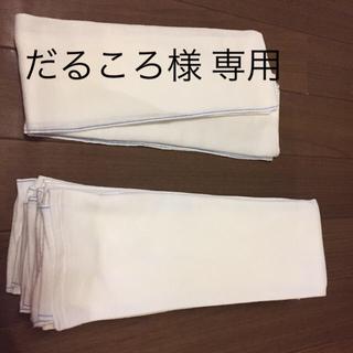 輪布おむつ ドビー織り 9枚(布おむつ)