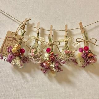 お花たっぷりドライフラワー スワッグ ガーランド❁¨̮㊱ピンク 薔薇 花束❁⃘*(ドライフラワー)
