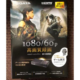 アイオーデータ(IODATA)のI-O DATA アイオーデータ GV-HDREC  SDカード付!(その他)