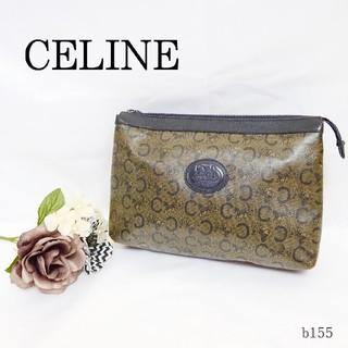 セリーヌ(celine)のb155 CELINE Cブラゾン柄 クラッチバッグ セカンドバッグ(クラッチバッグ)