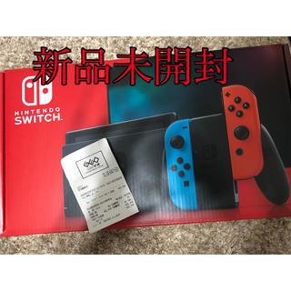 ニンテンドースイッチ(Nintendo Switch)の新品未開封Nintendo Switch )ネオンブルー 任天堂スイッチ(家庭用ゲーム機本体)