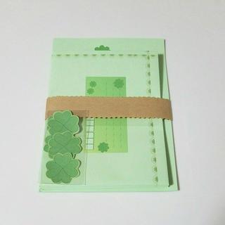 四つ葉15~レターセット~(カード/レター/ラッピング)