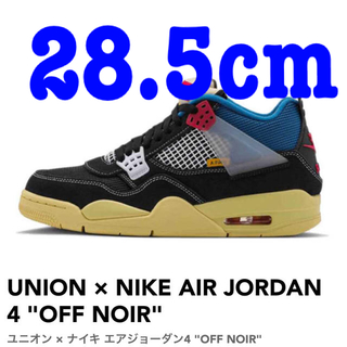 ナイキ(NIKE)のUnion Nike Air Jordan 4 Retro Off noir(スニーカー)