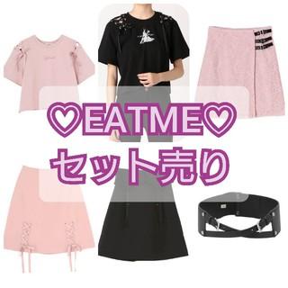 イートミー(EATME)のEATME イートミー Tシャツ スカート ベルト(ひざ丈スカート)