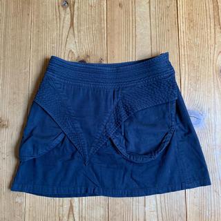 ツモリチサト(TSUMORI CHISATO)のTSUMORI CHISATO  ミニスカート(ミニスカート)