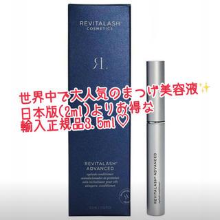 リバイタラッシュ(Revitalash)のまつげ美容液 リバイタラッシュ アドバンス 3.5ml(まつ毛美容液)