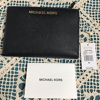 マイケルコース(Michael Kors)の新品MICHAEL KORS ミディアム カードケース キャリーオール(名刺入れ/定期入れ)
