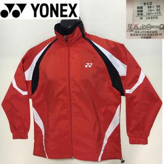 ヨネックス(YONEX)のYONEX ヨネックス ナイロン very cool ジャケットオレンジ M(ナイロンジャケット)