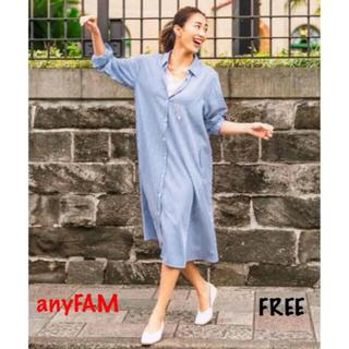 エニィファム(anyFAM)のany Fam  シャレードツイルシャツワンピース FREE(ロングワンピース/マキシワンピース)