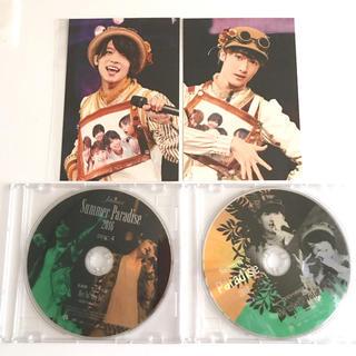 セクシー ゾーン(Sexy Zone)のSummer Paradise  DVD  SexyZone 松島聡 マリウス葉(アイドル)
