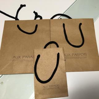 オゥパラディ(AUX PARADIS)のAUX PARADIS ショップバッグ(ショップ袋)