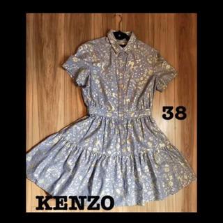 ケンゾー(KENZO)のKENZO 38(ひざ丈スカート)