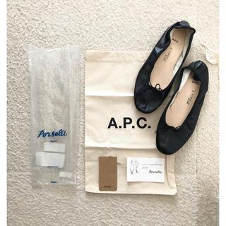 アーペーセー(A.P.C)の新品 A.P.C × PORSELLI アーペーセー ポルセリ バレエシューズ(バレエシューズ)