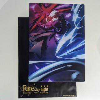 『Fate/stay night HF III』第2週目来場者特典♯バースト(クリアファイル)