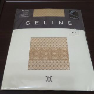セリーヌ(celine)のセリーヌ 柄ストッキング(タイツ/ストッキング)
