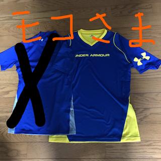 アンダーアーマー(UNDER ARMOUR)のアンダーアーマートレーニングシャツ新品2枚セット(その他)
