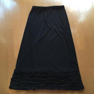 ピーチジョン(PEACH JOHN)のピーチジョン*裾フリルマキシ丈スカート(ロングスカート)