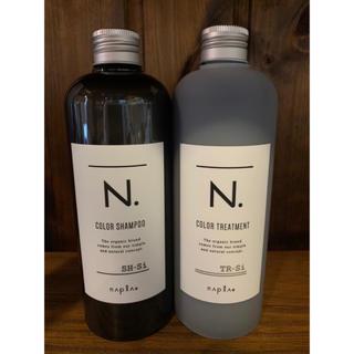 NAPUR - ナプラN.カラーシャンプートリートメントシルバーセット