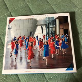 ノギザカフォーティーシックス(乃木坂46)の乃木坂46 それぞれの椅子 TYPE-C(アイドル)