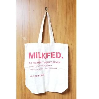 ミルクフェド(MILKFED.)のトートバッグ(トートバッグ)