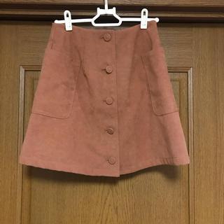 ダズリン(dazzlin)のダズリン フロントボタン 台形 スカート(ミニスカート)