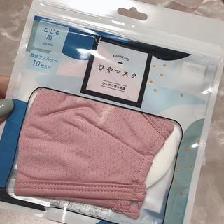 イッカ(ikka)のコックス ファッションマスクカバー フィルターシート(その他)
