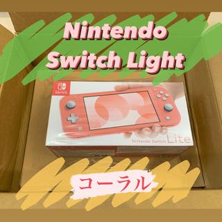 ニンテンドースイッチ(Nintendo Switch)のNintend Switch Light スイッチライト コーラル 任天堂(携帯用ゲーム機本体)