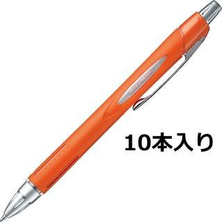 ミツビシエンピツ(三菱鉛筆)の10本セット 油性ボールペン ジェットストリーム SXN-250-07 オレンジ(ペン/マーカー)
