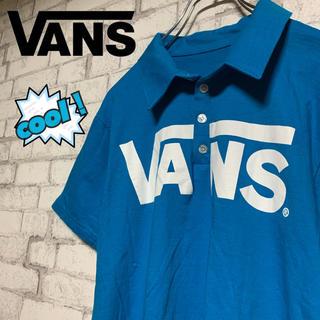 VANS - 【レア】VANS バンズ/ポロシャツ デカロゴ バックプリント