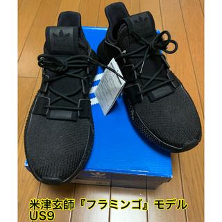 アディダス(adidas)のアディダス プロフィア 米津玄師『フラミンゴ』MV使用スニーカー(スニーカー)