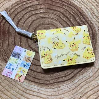 ポケモン(ポケモン)の新品♡ポケモン ICカードケース ピカチュウ(パスケース/IDカードホルダー)