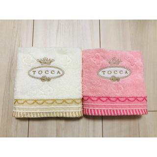 トッカ(TOCCA)のTOCCA ゲストタオル 2枚セット(タオル/バス用品)