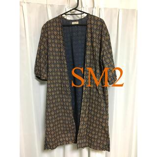 サマンサモスモス(SM2)のSM2ロングガウン ロングカーディガン 羽織り(カーディガン)