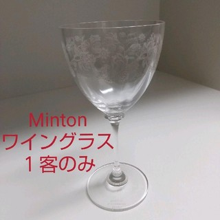 ミントン(MINTON)の【Minton】【ワイングラス】ミントンMillennium 2000 1客のみ(グラス/カップ)
