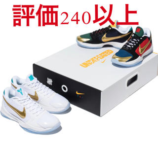 ナイキ(NIKE)のUNDEFEATED KOBE 5 PROTRO WHAT IF PACK(スニーカー)