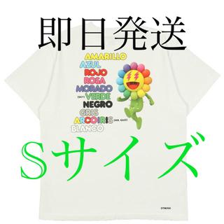 シュプリーム(Supreme)の村上隆 ジェイ バルヴィン ソング リスト Tシャツ S キムタク カイカイキキ(Tシャツ/カットソー(半袖/袖なし))