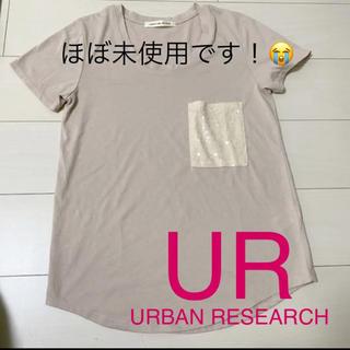 ドアーズ(DOORS / URBAN RESEARCH)の【美品!】アーバンリサーチ Tシャツ カットソー(Tシャツ/カットソー(半袖/袖なし))