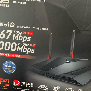 エイスース(ASUS)のRT-ac88u 動作確認済み!不具合0(PC周辺機器)