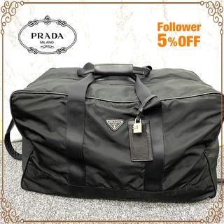 プラダ(PRADA)の美品 PRADA プラダ ボストンバッグ ショルダーストラップ付 トラベルバッグ(ボストンバッグ)