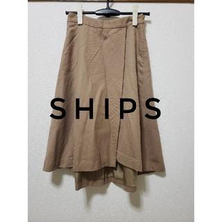 シップス(SHIPS)の【週末セール価格】SHIPS ラップスカート(ひざ丈スカート)