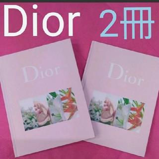 クリスチャンディオール(Christian Dior)のDior BEAUTY ノート  2冊セット(ノート/メモ帳/ふせん)