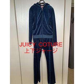 ジューシークチュール(Juicy Couture)のJUICY  COTURE ベロアジャージセットアップ Lサイズ 美品(セット/コーデ)