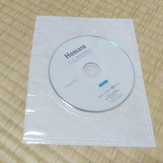モーニングムスメ(モーニング娘。)のモーニング娘。'20 岡村ほまれ 写真集DVD(アイドルグッズ)