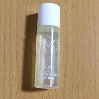エムアイエムシー(MiMC)のMiMC ビューティー ビオファイターピュアフルーティ 化粧水 9.5ml(化粧水/ローション)