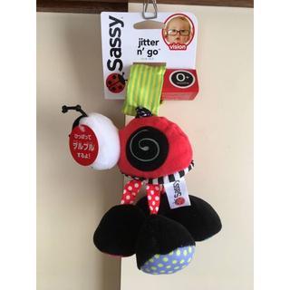 Sassy - 未使用★Sassyサッシー★ベビーカー用おもちゃ ジッター&ゴー